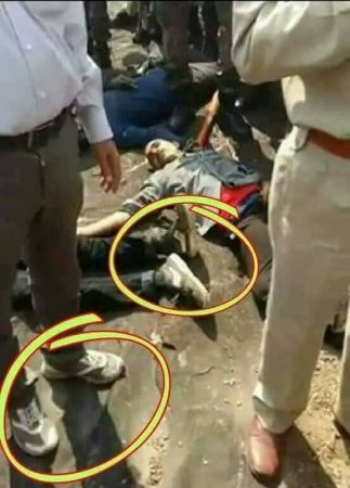 bhopal encounter shoes photo