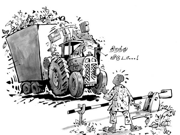 liberalization-middle-class